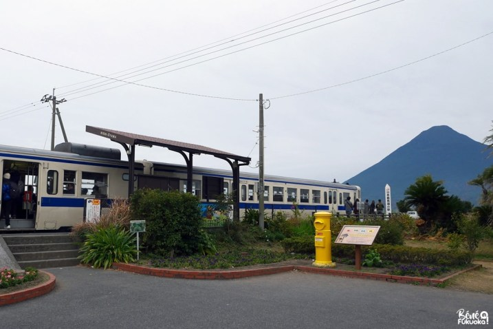 Gare de Nishi-Ôyama, Ibusuki, préfecture de Kagoshima