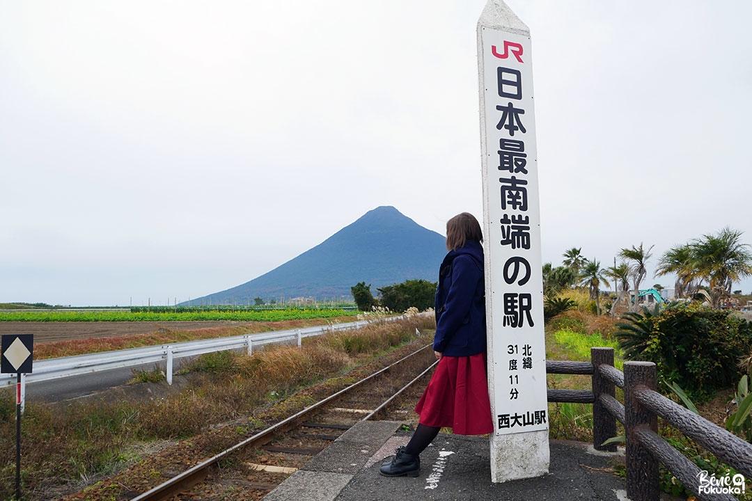 Séjour de deux jours à Ibusuki, Kagoshima