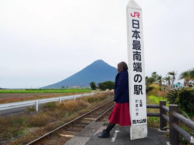 [Kagoshima] Un week-end d'hiver à Ibusuki
