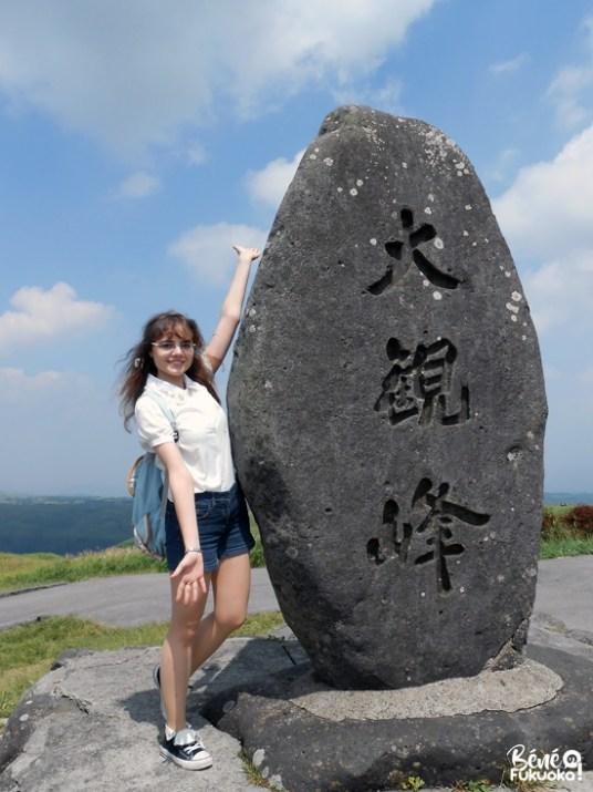 Daikanbô, Kumamoto