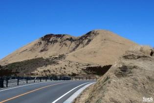 Mont Kishima, mont Aso, Kumamoto