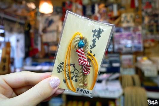 Souvenir de Fukuoka, boutique Yamakasa Yôhin Handa, Fukuoka