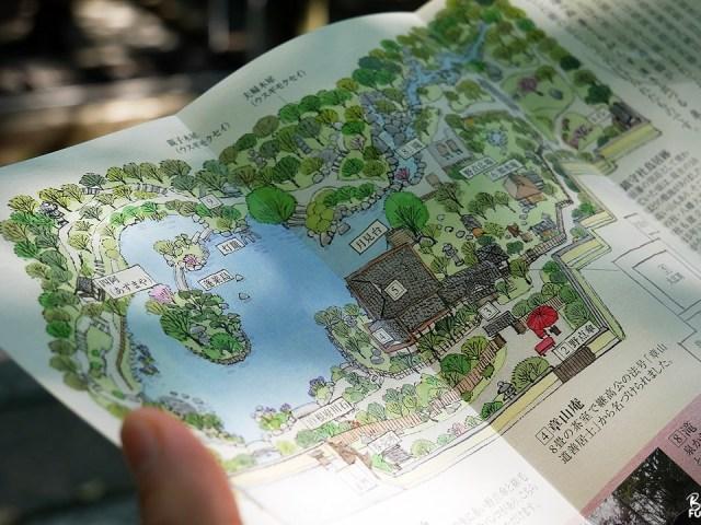 Un dimanche à Fukuoka : jardin Yûsentei et goûter de pancakes