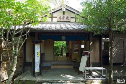 La maison de thé du jardin Yûsentei, Fukuoka