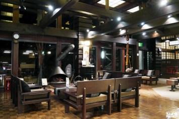 Salon de l'hôtel Fukudaya, Unzen