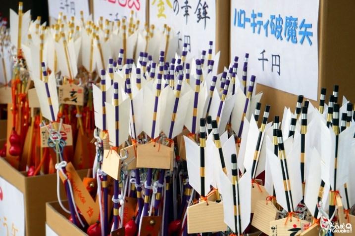 Flèches sacrées au sanctuaire Atago, Fukuoka
