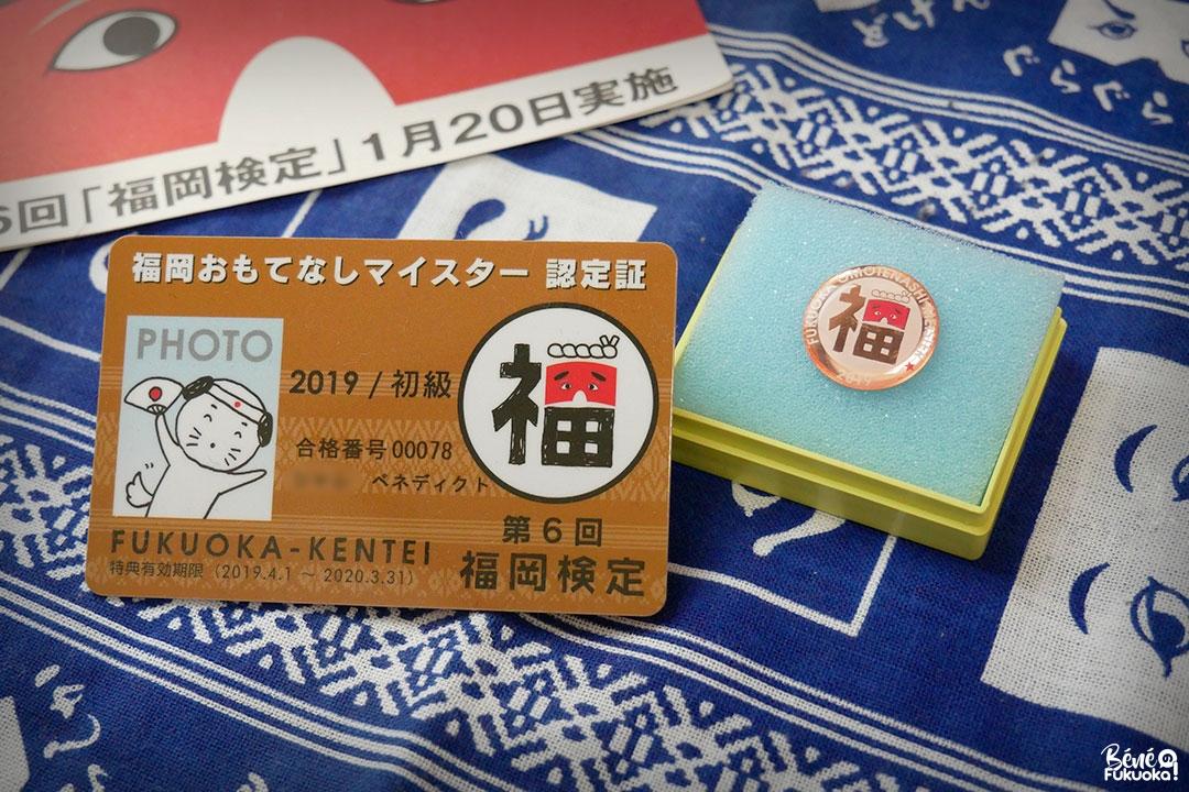 Les diplômes de l'examen Fukuoka Kentei : une carte et un badge.