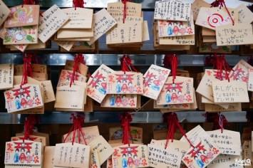 Tablettes ema au sanctuaire Atago, Fukuoka