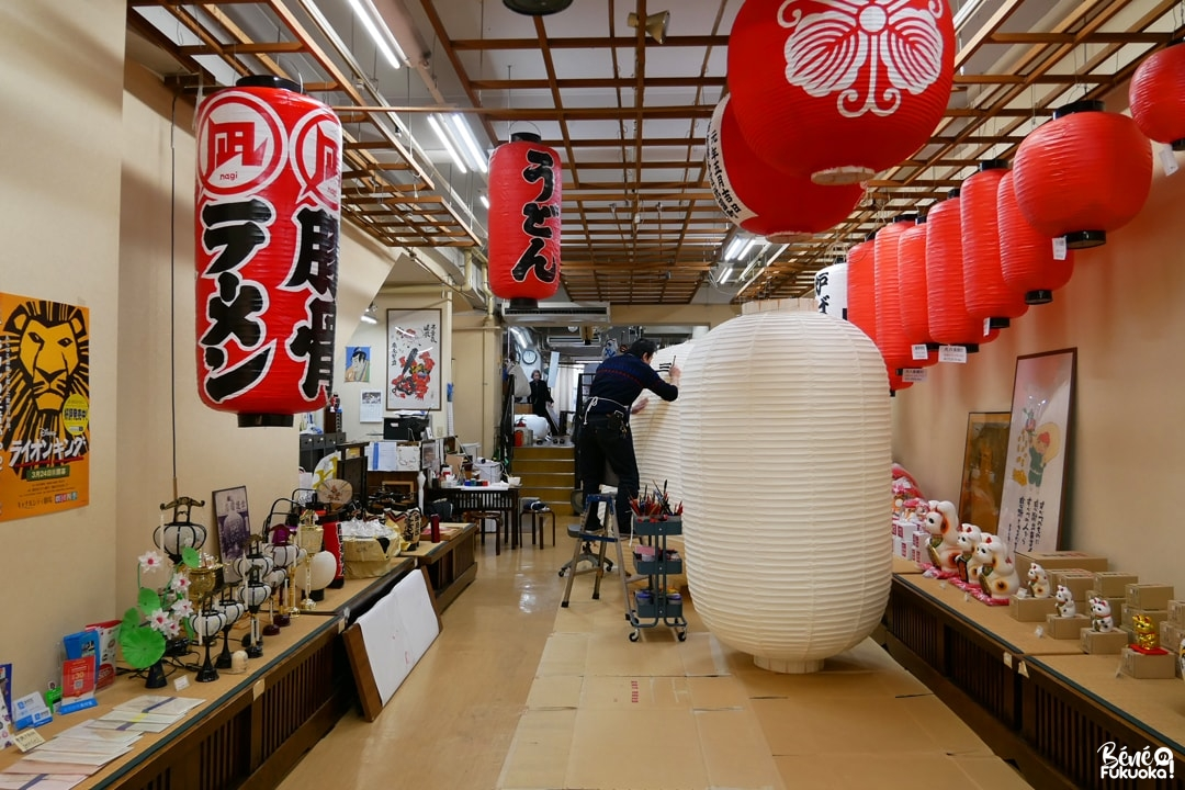 "Fabrique de lanternes japonaises en papier ""Kadota Chôchin"", Fukuoka"