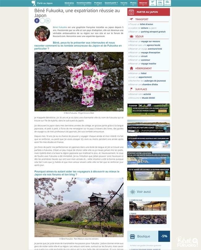 Interview de Béné no Fukuoka ! par le site du Guide du Routard