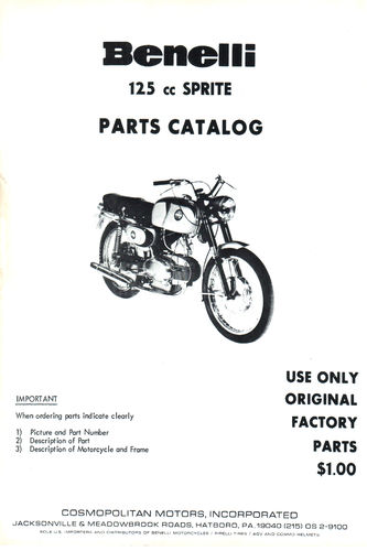 Motor Parts Name List