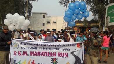 Photo of পুলিশের উদ্যোগে রায়গঞ্জে ম্যারাথন দৌড় প্রতিযোগিতা
