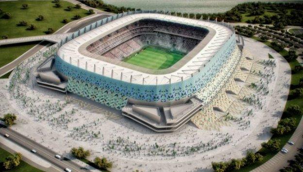 Pernambuco Arena