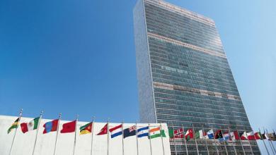 Photo of Les Nations unies sensibilisent sur l'importance et l'intérêt de la finance digitale
