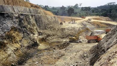 Photo of Les acteurs du secteur minier se concertent sur le dispositif législatif de leurs activités