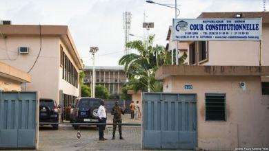 Photo of La Cour constitutionnelle siègera au quartier les cocotiers dans la Haie vive, jusqu'au 03 décembre 2018
