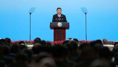 Photo of Xi Jinping: «Travaillons ensemble pour une communauté de destin et un développement commun»