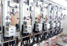 Photo of Le gouvernement adopte un nouveau plan tarifaire sur l'électricité au Bénin