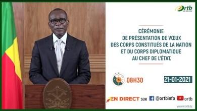 Photo of Cérémonie de présentation de vœux  au Chef de l'Etat.