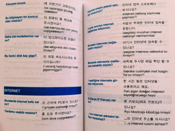 Korece Konuşma Kılavuzu Fono