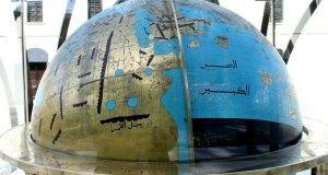 islam-bilim-teknoloji-tarihi-muzesi-yerkure