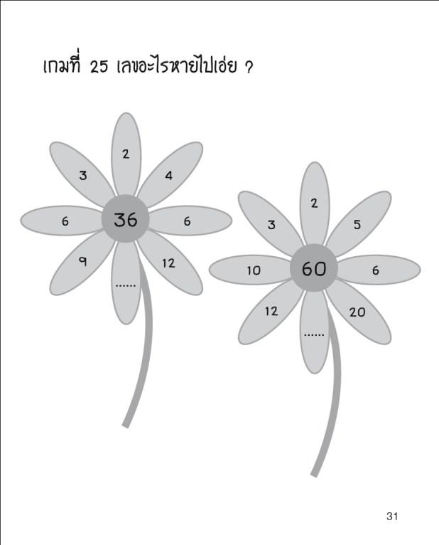 MTH05