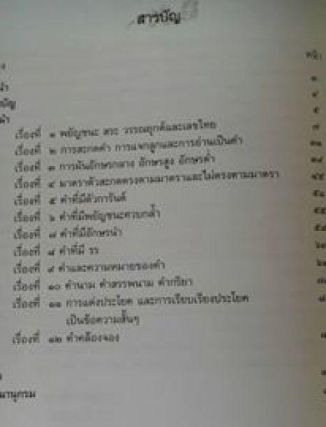 p2-67