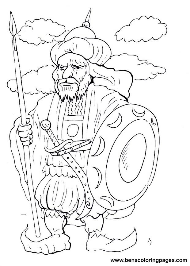 Tuatara Coloring Page