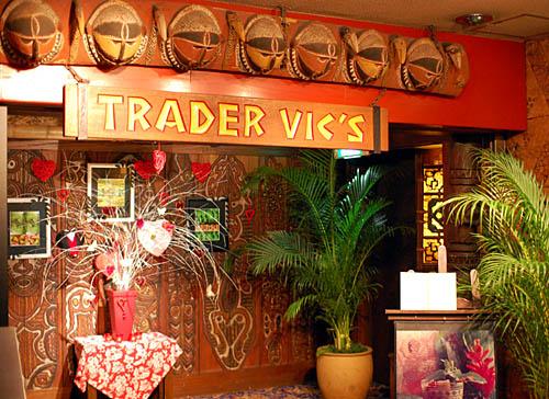 Trader Vics Kioicho bentocom listing