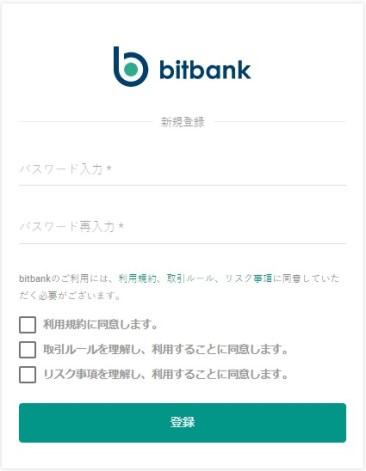 f:id:Yuki_BTC:20171030135706j:plain