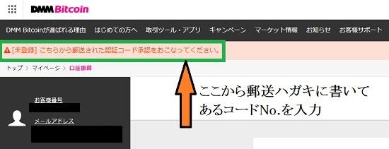 f:id:Yuki_BTC:20180302164053j:plain