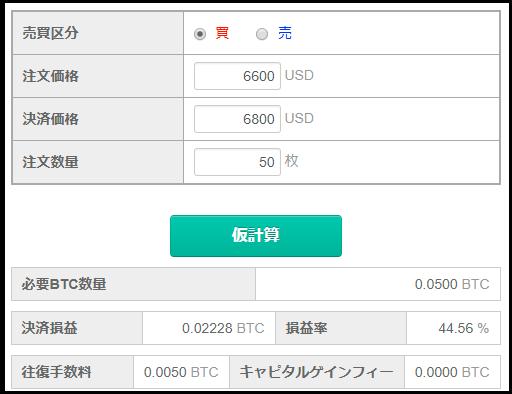 f:id:Yuki_BTC:20180410165948p:plain