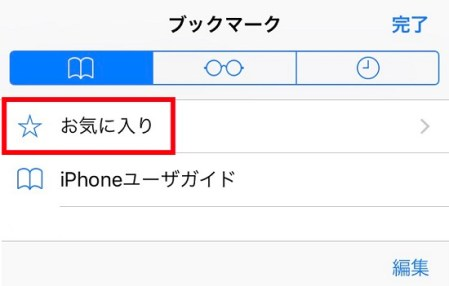 f:id:Yuki_BTC:20180529115331j:plain