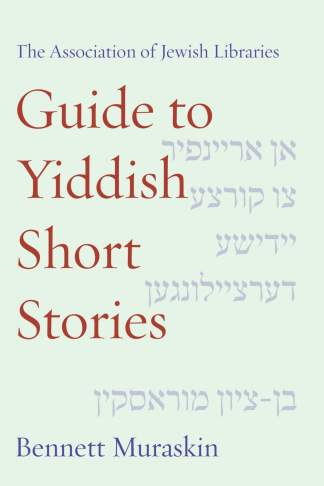 Guide to Yiddish Short Stories cover
