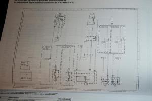 1995 horn wiring  MercedesBenz Forum