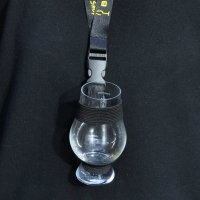 Whisky glass holder with lanyard buy online at beowein