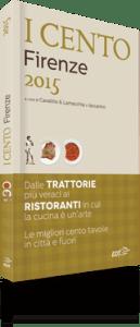 I cento Firenze 2015 EDT editore