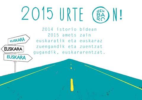 2015-urte-on-480