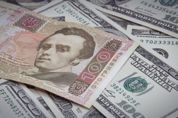 Бердичев – на третьем месте в Житомирской области по количеству миллионеров