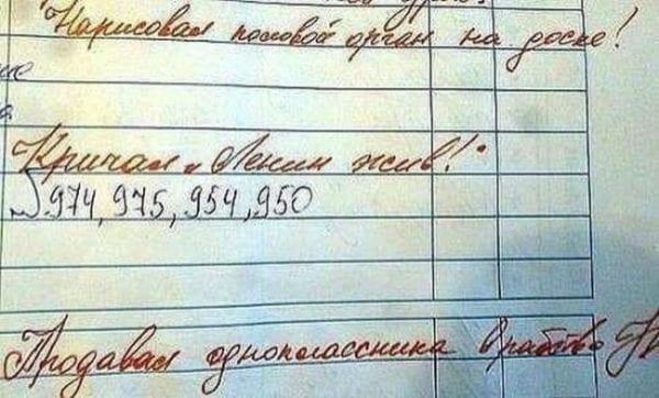 Вода Бердичевская: маленькая ложь большого начальника