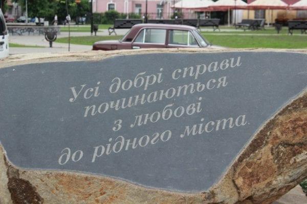 Бердичев: в спортивной школе имени Лонского бардак имени Мазура