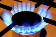 """Кому """"повезло"""": кто из бердичевлян будет еще больше платить за газ. Проверьте себя в списке"""