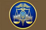 Всеукраїнський тиждень права: як оскаржити рішення контролюючого органу