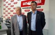 Володимир Пономарчук та Валерій Шелепа вітають бердичівлян з новорічними святами!