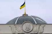 У Бердичеві стане менше розлучень: Верховна рада суттєво збільшила розмір… аліментів