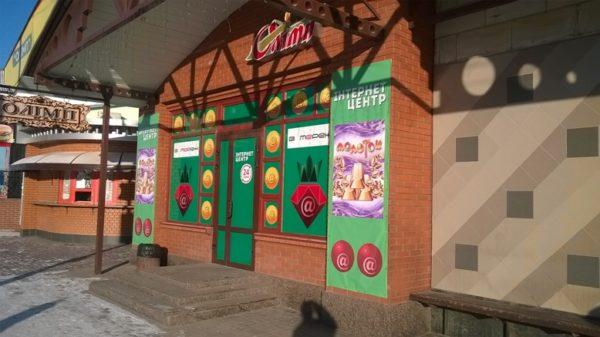В Бердичеві не бачать – в Житомирі почують: громадян закликають скаржитися на роботу підпільних гральних закладів