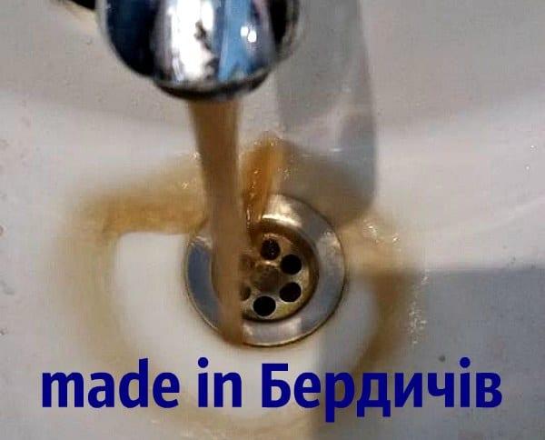 Ковтай Бердичів: Мазур хоче підняти тариф на воду до 32 гривень 02 копійки за куб