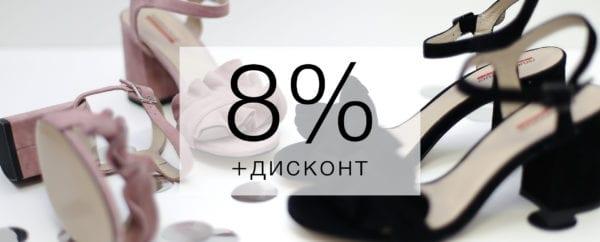 Дополнительная 10% скидка на замшевые и кожаные мужские туфли из весенней коллекции интернет-магазина Favorite shoes
