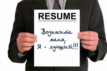 Работа в Харькове: универсальные правила поиска