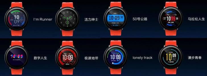Xiaomi Smartwatch - 2